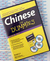 Chinese for Dummies - Audio 3 CDs plus booklet